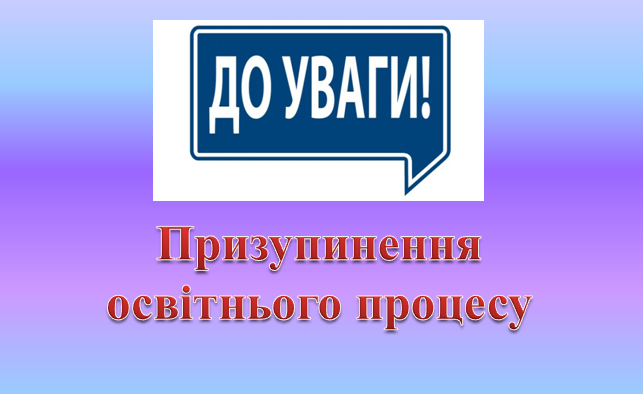 /Files/images/Приз. осв. проц.png